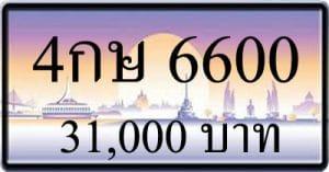 4กษ 6600